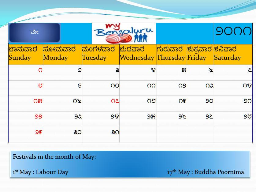 calendar of 2011. calendar 2011 may june. is