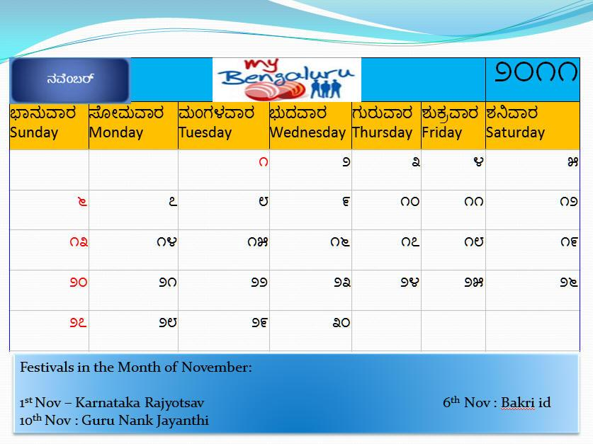november calendar 2011. Download November 2011 Kannada